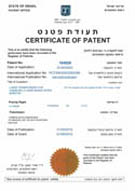 Israel Patent Letter